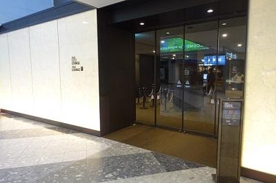 千歳空港ANAプレミアムチェックイン