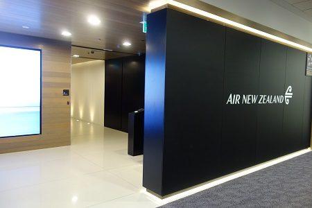 シドニー空港 ニュージーランド航空のラウンジに行ってきた