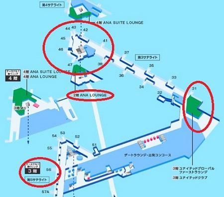 成田空港スタアララウンジマップ