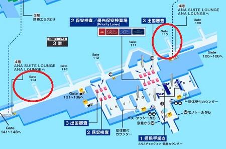 羽田空港ラウンジマップ
