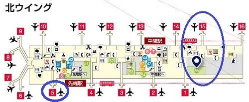 関西空港のラウンジマップ
