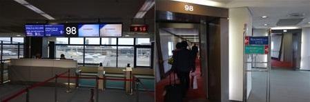 成田空港優先搭乗