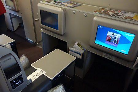 マレーシア航空ビジネスクラスでオークランドへ。フルフラット搭乗記