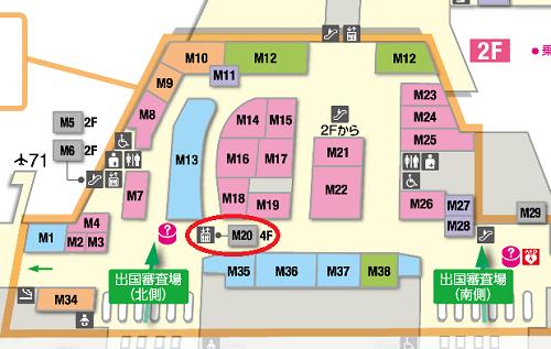 成田空港キャセイラウンジへの地図