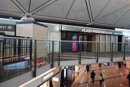 プライオリティパスでラウンジ利用 香港空港プラザプレミアムラウンジ編