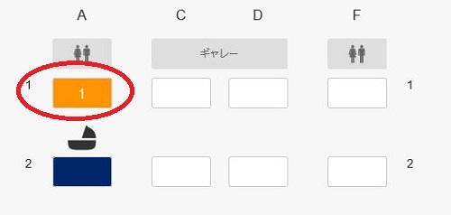 f:id:norikun2016:20170127153802j:plain