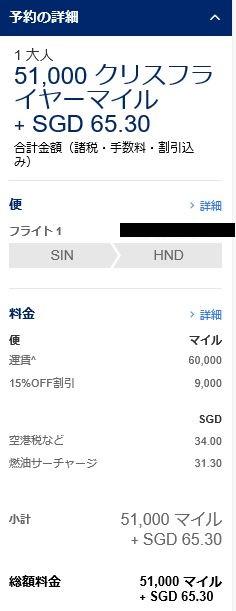 f:id:norikun2016:20170127153821j:plain