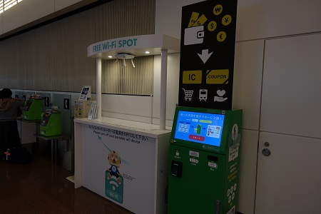 羽田空港国際線到着フロア