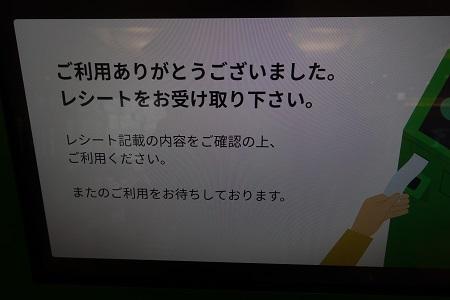 f:id:norikun2016:20170304132709j:plain