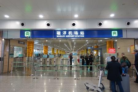 浦東リニアの駅