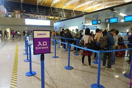 上海空港ピーチのカウンター