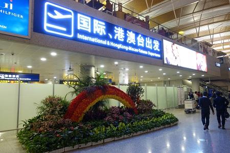 上海空港の出国審査場