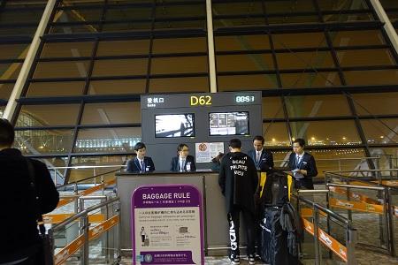 上海空港62番ゲート
