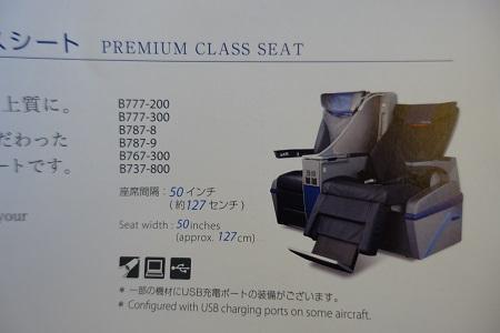 f:id:norikun2016:20170325205237j:plain