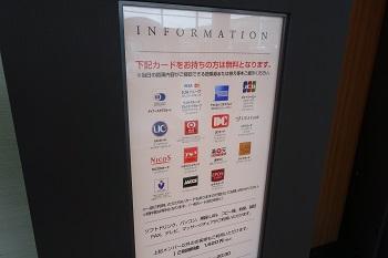 f:id:norikun2016:20170406072133j:plain