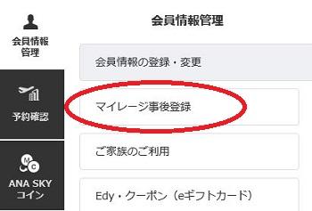 f:id:norikun2016:20170417201119j:plain