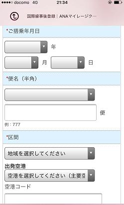 f:id:norikun2016:20170418054331p:plain