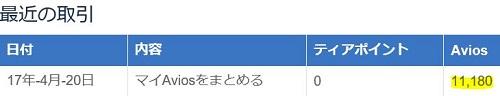 f:id:norikun2016:20170421055509j:plain