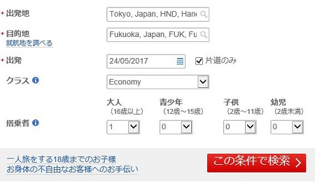 f:id:norikun2016:20170421064404j:plain