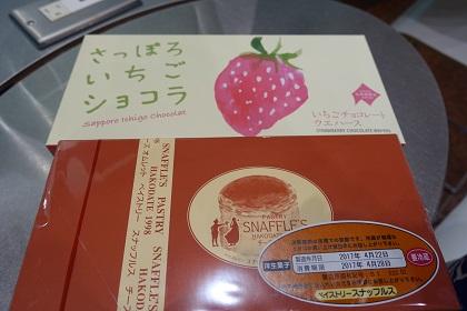 f:id:norikun2016:20170424060837j:plain