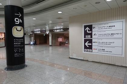 f:id:norikun2016:20170501223250j:plain