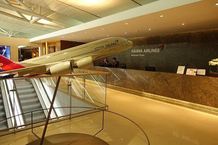 仁川空港アシアナラウンジの体験リポート。アシアナ航空搭乗記