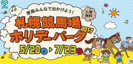 f:id:norikun2016:20170523065111j:plain