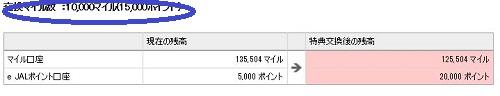 f:id:norikun2016:20170531054114j:plain