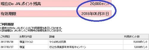f:id:norikun2016:20170531054953j:plain