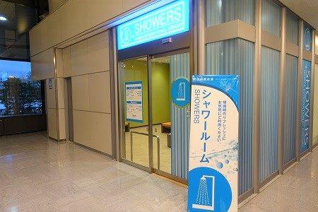 成田空港で利用できるシャワーをターミナル別にまとめてみました。おすすめは?