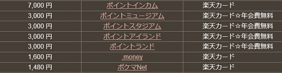 f:id:norikun2016:20170601064817j:plain