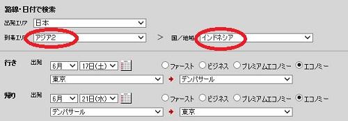 f:id:norikun2016:20170610062601j:plain