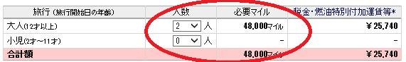 f:id:norikun2016:20170610074412j:plain