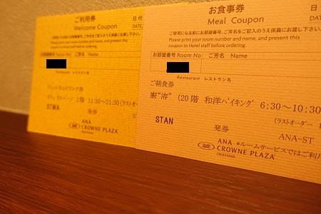 f:id:norikun2016:20170625191838j:plain
