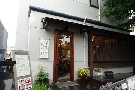 f:id:norikun2016:20170627171953j:plain