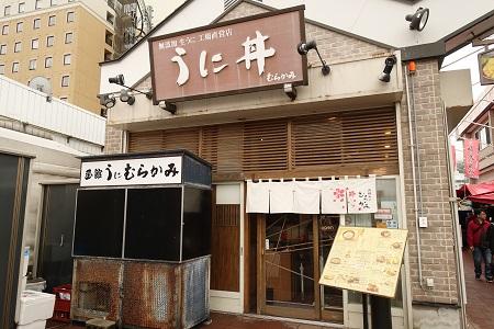 f:id:norikun2016:20170713141940j:plain