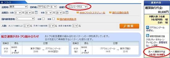 f:id:norikun2016:20170728055721j:plain