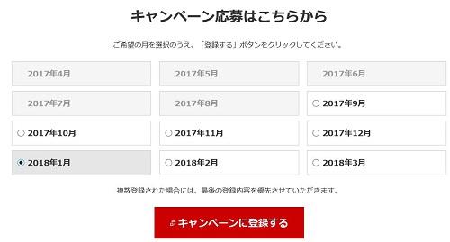 f:id:norikun2016:20170730070652j:plain