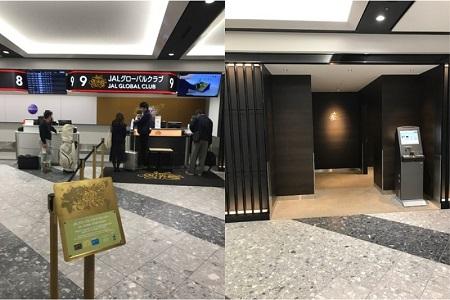 空港 ラウンジ サクラ 千歳 新