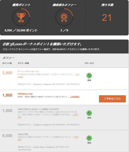 f:id:norikun2016:20170810055645j:plain