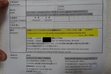f:id:norikun2016:20170821214108j:plain