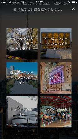 f:id:norikun2016:20170828064302p:plain