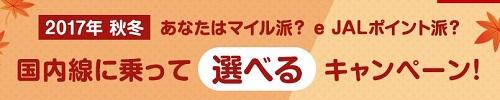 f:id:norikun2016:20170907065334j:plain