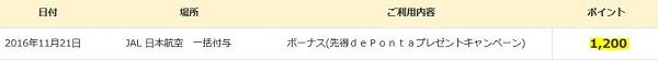f:id:norikun2016:20170907070441j:plain