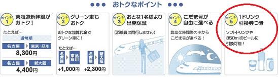 f:id:norikun2016:20170908220444j:plain