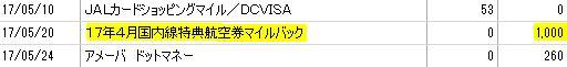 f:id:norikun2016:20170912064357p:plain