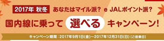 f:id:norikun2016:20170912070904j:plain
