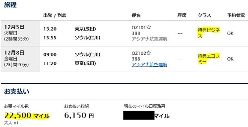 f:id:norikun2016:20170913064418j:plain