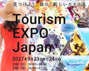 f:id:norikun2016:20170914075757j:plain