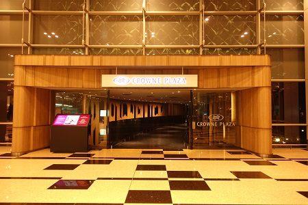 チャンギ空港エアポートホテル IHGクラウンプラザは前後泊におすすめ【宿泊記】